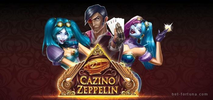 Cazino Zeppelin автомат
