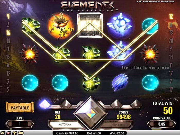 слот Elements играть в Казино-X