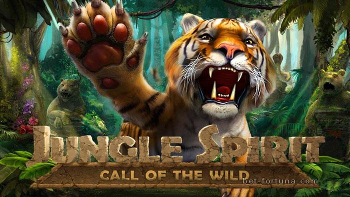 тематический слот Jungle Spirit в Казино Икс от Netent