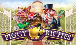играть в слот Piggy Riches