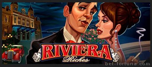 слот Riviera Riches играйте в Казино Икс